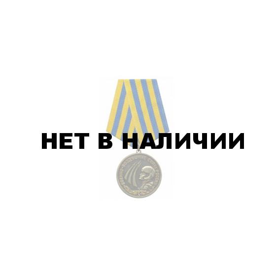 Медаль Военно-воздушные силы России металл
