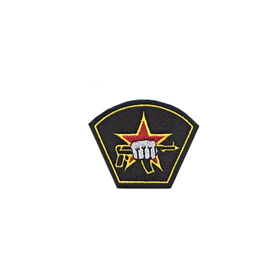 Нашивка на рукав Подразделение специального назначения вышивка люрекс