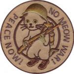 Термонаклейка -1510 Котёнок миротворец вышивка