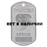 Жетон 5-8 Россия МВД череп черный берет металл