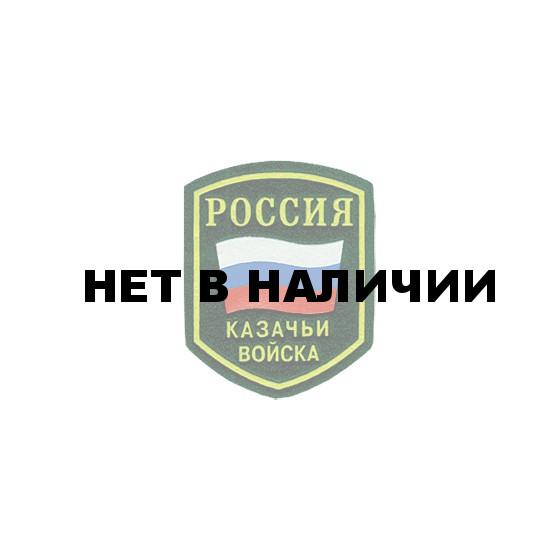 Нашивка на рукав Россия Казачьи войска пятигранник пластик