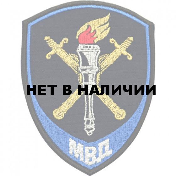 Нашивка на рукав Следственные подразделения МВД России пластик
