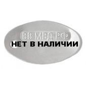 Жетон 12-10 ВВ МВД РФ овал металл