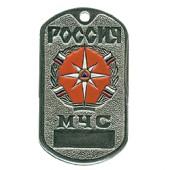 Жетон 8-4 Россия МЧС фон оранжевый металл