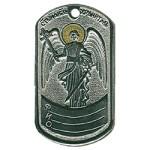 Жетон 8-1 Ангел Хранитель металл