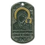 Жетон 8-3 Пресвятая Богородица металл