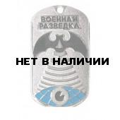 Жетон 7-14 Военная разведка черный металл
