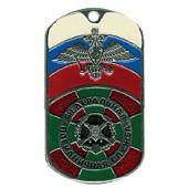 Жетон 6-9 Федеральная пограничная служба металл