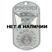 Жетон 6-6 Россия Морская пехота металл