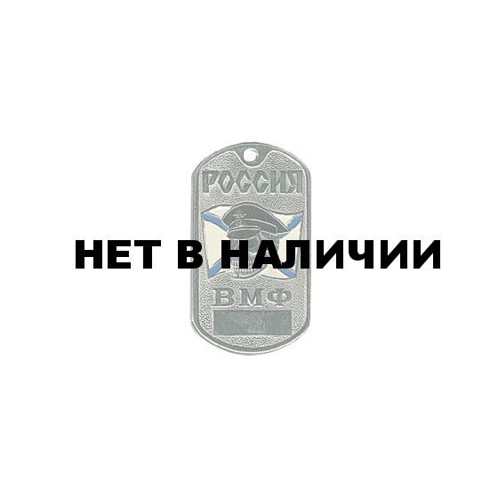 Жетон 6-4 Россия ВМФ череп металл