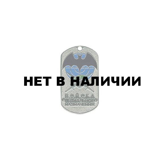 Жетон 7-12 Войска специального назначения зеленый берет металл