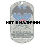 Жетон 7-11 Войска специального назначения красный берет металл