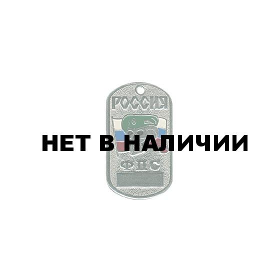 Жетон 6-8 Россия ФПС череп металл