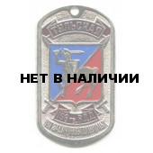 Жетон 6-24 Тульская ВДД металл