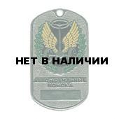 Жетон 4-3 Автомобильные войска металл