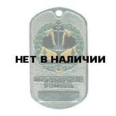 Жетон 4-11 Инженерные войска металл