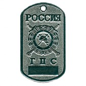 Жетон 5-12 Россия ГПС металл