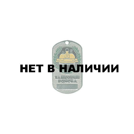 Жетон 4-4 Танковые войска металл