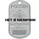 Жетон 3-1 Россия Вооруженные силы орел металл