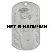 Жетон 10-12 Мой защитник черная фуражка металл