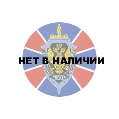 Наклейка 85н ФСБ Герб сувенирная