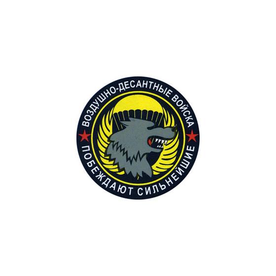 Наклейка 23н Спецназ ВДВ сувенирная