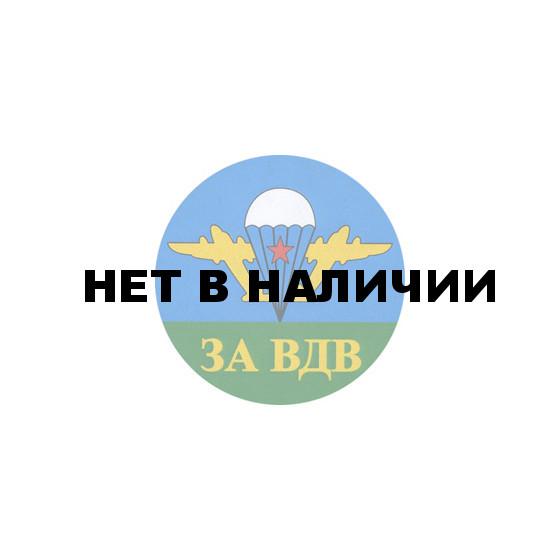 Наклейка 07н За ВДВ белый купол круг сувенирная