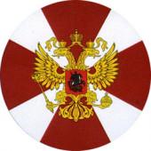 Наклейка 72н Внутренние войска сувенирная