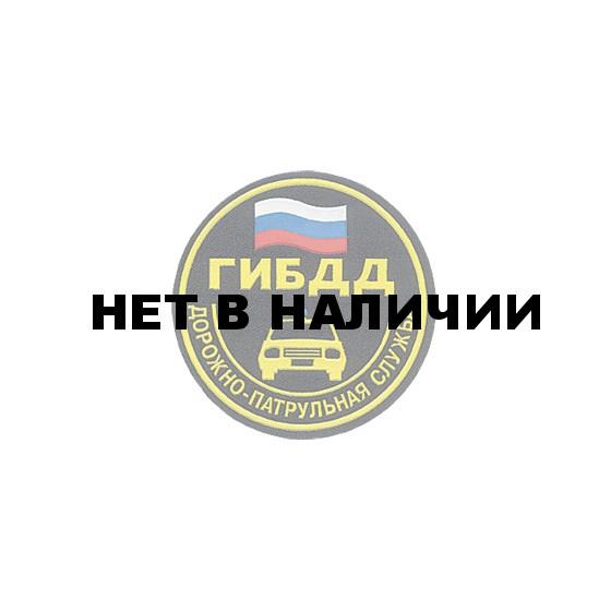 Нашивка на рукав ГИБДД Дорожно-патрульная служба пластик