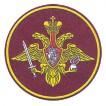 Нашивка на рукав ВС РФ Сухопутные войска пластик