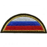 Нашивка на рукав ВС РФ триколор полукруг оливковый фон вышивка люрекс