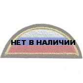 Нашивка на рукав ВС РФ триколор полукруг оливковый фон вышивка шелк