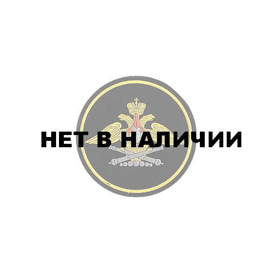 Нашивка на рукав ВС РФ ГРАУ вышивка шелк