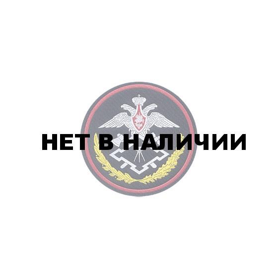 Нашивка на рукав Инженерные войска(ст) пластик