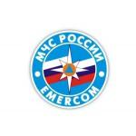 Нашивка на рукав МЧС России Emercom диам 52мм голубой фон вышивка люрекс