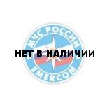 Нашивка на рукав МЧС России Emercom диам 75мм голубой фон пластик