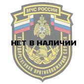 Нашивка на рукав МЧС России Государственная противопожарная служба пластик