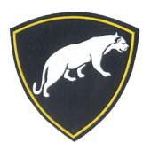 Нашивка на рукав Отдельная дивизия оперативного назначения ВВ Пантера пластик