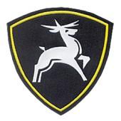 Нашивка на рукав Приволжский военный округ ВВ Олень вышивка люре