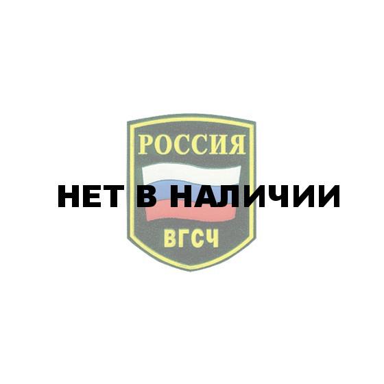 Нашивка на рукав Россия ВГСЧ пластик