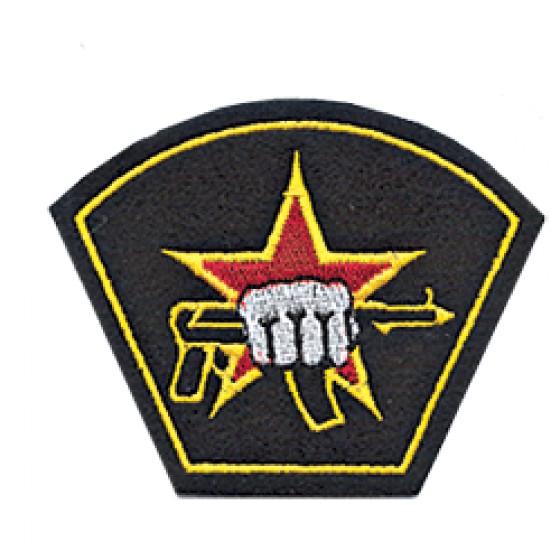 Нашивка на рукав Подразделение специального назначения пластик