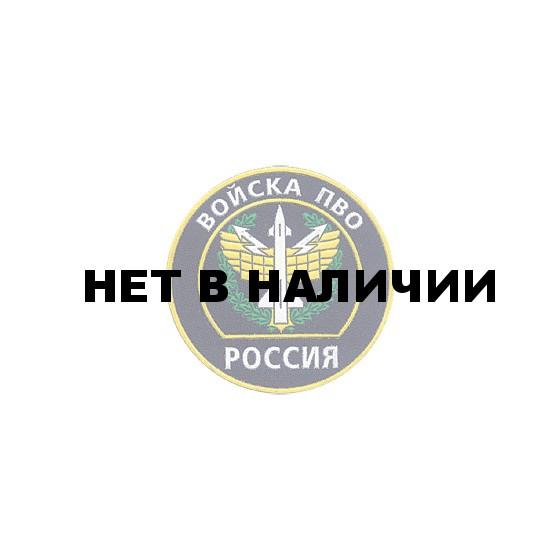 Нашивка на рукав Россия Войска ПВО вышивка шелк