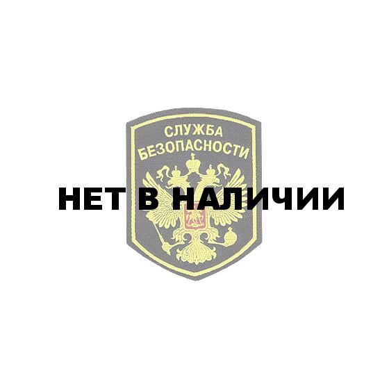 Нашивка на рукав Служба безопасности герб пятигранник пластик