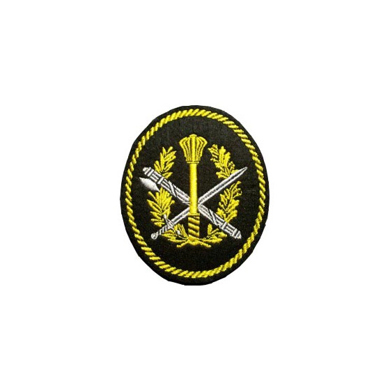 Нашивка на рукав УИС Центральный Аппарат вышивка люрекс