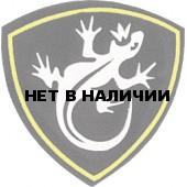 Нашивка на рукав Уральский округ ВВ Ящерица пластик