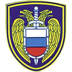 герб фнс россии схема для вышивания