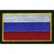 Нашивка на рукав Флаг РФ 55х90мм вышивка шелк