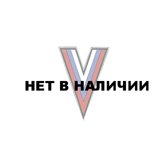 Нашивка на рукав Флаг РФ уголок пластик