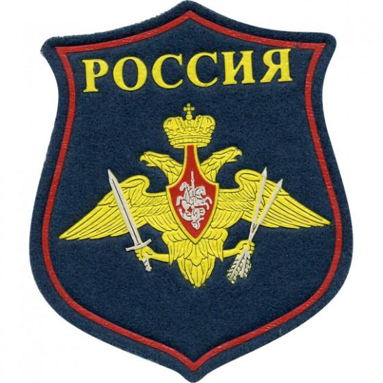 Нашивка на рукав фигурная ВС РФ РВСН парадная вышивка люрекс