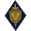 Нашивка на рукав ФСБ нового образца черный фон синий кант вышивка люрекс